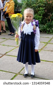 """""""Knowledge day"""" at the school in St. Petersburg, Russia. September 1, 2018."""