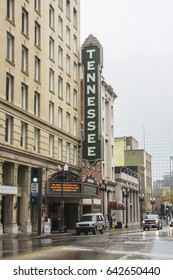 Knoxville, Tennessee: March 27, 2009. Tennessee Theater is in downtown Knoxville in Tennessee which has a lot of years of history.