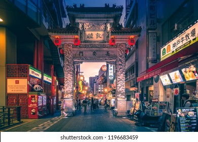 KOBE - AUG, 18 2018: Night life at a district full of bars, restaurants and nightclubs in China Town, Kobe, Japan.