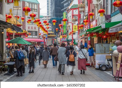 KOBE, HYOGO / JAPAN - February 15, 2020: Crowds of people at Nankin-machi, which is one of the Japanese three major Chinatowns in Kobe, Hyogo, Japan.