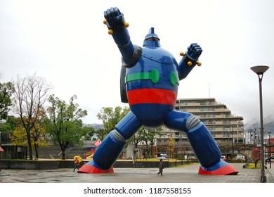 Kobe, JAPAN - 27 November, 2016 : The Gigantor robot monument at Shin-nagata Station in Kobe. The character's from the cartoon Testsujin 28.