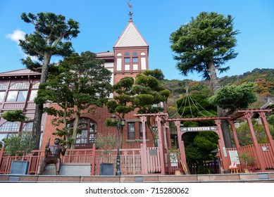 Kobe, Japan - 7 December 2016 : Kitano-cho historic District is the famous Western houses area in Kobe City