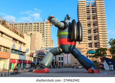 KOBE, JAPAN - APRIL 11: Gigantor Robot in Kobe, Japan on April 11, 2015.Built as a guardian from future disasters, to commemorate the 15th anniversary and revival from the Great Hanshin earthquake