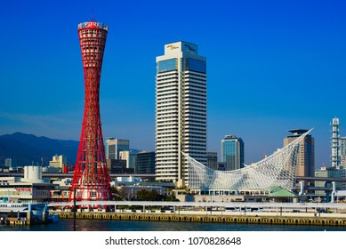 KOBE, JAPAN, APRIL 17, 2018: Harbor of Kobe in Japan.Kobe Harbor is a shopping and entertainment district the waterfront of Kobe's port area.
