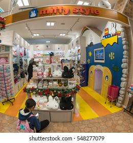 KOBE, JAPAN- DEC 4 : Miffy style at Kiddyland in Umie MOSAIC shopping mall on Dec 4, 2016 in Kobe, Kansai, Japan.