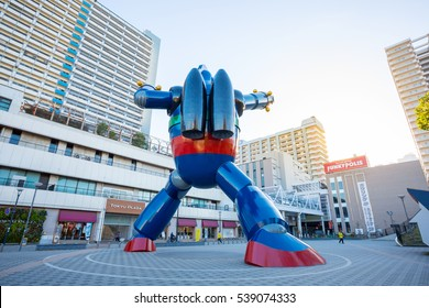 KOBE, JAPAN - DECEMBER 02, 2016: The Gigantor robot monument at Shin-nagata Station. The character is from the manga Testsujin 28-go written by the late Mitsuteru Yokoyama who was born in Kobe.