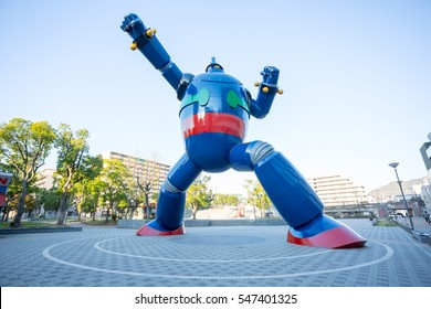KOBE, JAPAN - DECEMBER 02, 2016: The Gigantor robot monument at Shin-nagata Station. The character is from the manga Testsujin 28-go written by the late Mitsuteru Yokoyama who was born in Kobe.