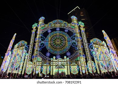 KOBE, JAPAN - DECEMBER 9, 2016 - Kobe luminarie is a light festival held in Kobe, Japan, every December since 1995 to commemorate the Great Hanshin earthquake of that year.