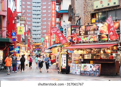 KOBE, JAPAN - June 26, 2015: Walking street market at China Town in Kobe, Japan on June 26, 2015. The famous place for eating and shopping of the tourist.