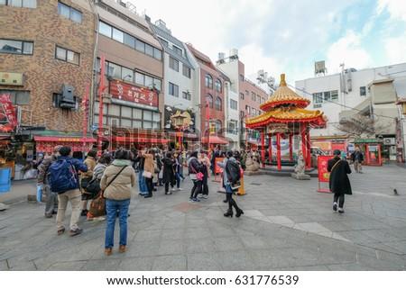 KOBE JAPAN MAR 10 The Kobe Stock Photo (Edit Now) 631776539