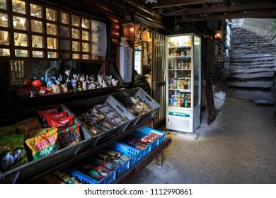 Kobe, Japan - November 12, 2017: Assorted snacks and drinks for sale at trailhead to Rokko Rock Garden