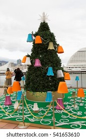 KOBE, JAPAN - NOVEMBER 23, 2016 : A Christmas Tree at Kobe Harborland. It is a shopping and entertainment district between JR Kobe Station and the waterfront of Kobeâ??s port area.