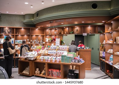 Kobe, Japan: October 11, 2018:  Interior of the UCC Coffee Museum in Kobe, Japan.  UCC is a Japanese coffee company founded in 1933.