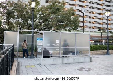 Kobe, Japan: October 11, 2018:   A designated smoking section in the city of Kobe, Japan.   In 2015, 19.3% of the the Japanese population smoked.