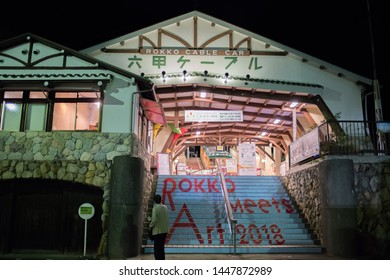 Mount Rokko Images, Stock Photos & Vectors | Shutterstock