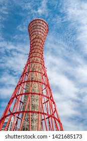 Kobe, Japan: October 15, 2018:  Kobe Port Tower in the city of Kobe, Japan.  Kobe Port Tower was built in 1963.