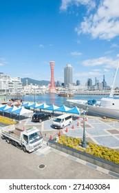 KOBE, JAPAN - OCTOBER 23: Port of Kobe in Kobe, Japan on October 23, 2014. A Japanese maritime port in Kobe, Hyogo in the greater Osaka area.