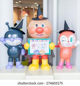 Kobe, Japan - September 23, 2014: Anpanman museum and mall, Japan.