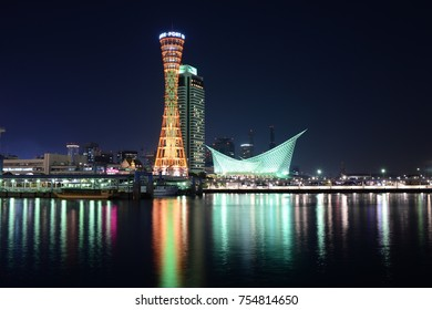 Kobe, Japan-Nov 9, 2017: Night time cityscape view of Kobe Port area. This combine with shopping mall, resturants and wondering night view