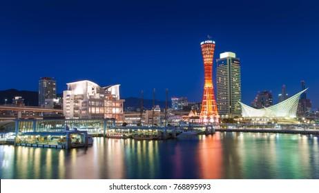 Kobe Port Night View, Hyogo Prefecture, Japan