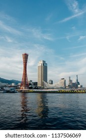 Kobe Port Tower with Technology museum and skyscrapers view taken from Kobe Harborland, Kobe, Japan, July 10th 2016
