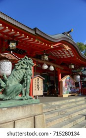 Kobe,Japan - December 10, 2016: Ikuta-jinjya shrine It is a shrine located in Kobe city ,Hyogo prefecture. It has a history of more than 1800 years. Many worshipers visit New Year.
