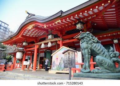 Kobe,Japan - December 10, 2016: Ikuta-jinjya shrine It is a shrine located in Kobe city ,Hyogo prefecture. It has a history of more than 1800 years. Many worshipers visit each New Year.