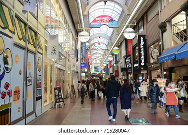 Kobe,Japan - December 9, 2016: Sannomiya shopping street. It is the center area of Kobe City. It is an area where commercial facilities are lined, centering on Sannomiya.