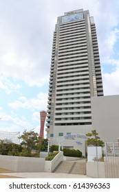 Kobe,Japan - March 27, 2017: Around Kobe Port Tower Port Tower is a landmark in Kobe. It is built on the side of the jetty in the Kobe port. It is popular because the night view is beautiful.