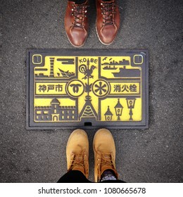 KOBE,Japan-17 Jan 2018:Beautiful manhole cover on the floor at Japan,Picture focus on Steel Manhole cover for drainage with shoes leather.Unique and create.