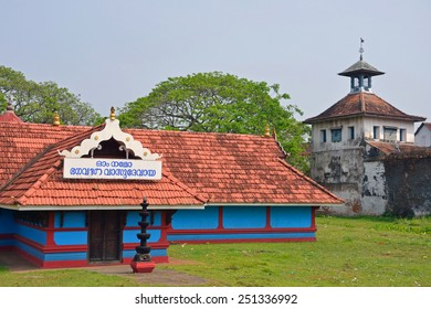 KOCHI, INDIA - JANUARY 31, 2015: Paradesi Synagogue and Pazhayanur Temple are in Jewish community of Kochi. Paradesi Synagogue was constructed in 1567.