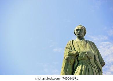 KOCHI,JAPAN-OCT 04,2017:Statue of Sakamoto Ryoma This statue of Sakamoto Ryoma stands on a hill near Katsurahama Beach,Kochi city,Japan