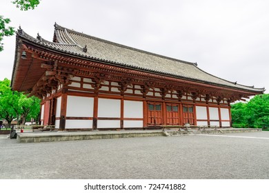 """Kodo"" Hall of Toji Temple in Kyoto"