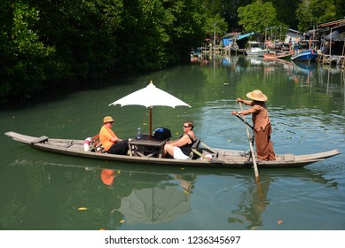 "Koh Chang, Thailand - Nov 17, 2018 - Traditional Thai boat called ""Ruea Mat"" or also known as the ""Koh Chang gondola"" at ""Salak Khok"" fisherman village"