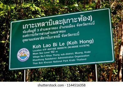 Koh Hong, Thailand - April 30, 2015: National Park information sign.