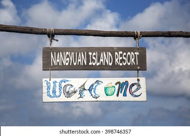 KOH NANGYUAN, THAILAND - FEBRUARY 11, 2016: Sign at Koh Nangyuan island in Thailand. It is famous for its diving spots and its great snorkelling beach.
