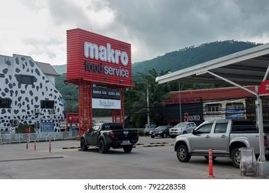 KOH SAMUI, THAILAND - December 15, 2017: Makro Cash and Carry Food Service