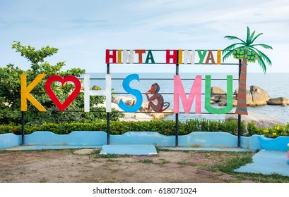 KOH SAMUI, THAILAND - OCTOBER 17, 2016: Tourist welcoming sign of Samui island at Hinta hinyai, grandpa and grandma rocks with seaside in background