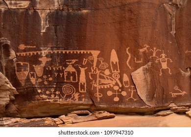 Kohta Circus Petroglyphs in Gold Butte National Monument, Nevada