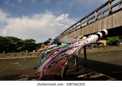 Koinobori is carp windsocks, carp streamers or carp banners, decorate the landscape of Japan from April through early May, in honor of Children's Day (Kodomo no Hi)