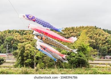 KOINOBORI Carp-shaped streamer