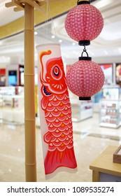 Koinobori Japanese Carp Windsock Streamer Fish Flag display in supermaket