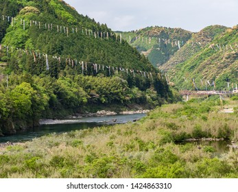 "Koinobori park, Shimanto-cho, takaoka, Kochi Prefecture, Japan. Koinobori, meaning ""carp streamer"" in Japanese."