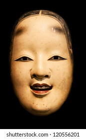 Ko-Kasshiki (young servant) mask from japanese Noh theatre - Shutterstock ID 120556201