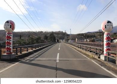 Kokeshi Bridge at Togatta, Miyagi