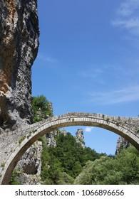 kokkori arched stone bridge Zagoria Greece