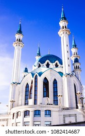The Kol Sharif Mosque located in Kazan Kremlin, Kazan, The Republic of Tatarstan in Russia. One of the largest mosques in Russia. Kazan city panoramic view. The mosque serves as a museum.