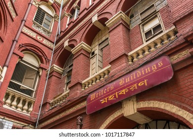Kolkata, India - April 8, 2017: The Writers building at Dalhousie area in Kolkata, West Bengal, India. Writers building houses the Chief ministers office and other secretariat offices