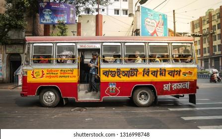 Transport India Images, Stock Photos & Vectors | Shutterstock
