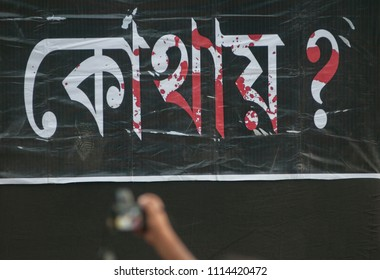 "KOLKATA- MARCH  1: A message displayed  saying ""where"" during a rally to condemn the killing of  Bangladeshi blogger Avijit Roy by radical Islamist groups on 1st March in Kolkata, India."